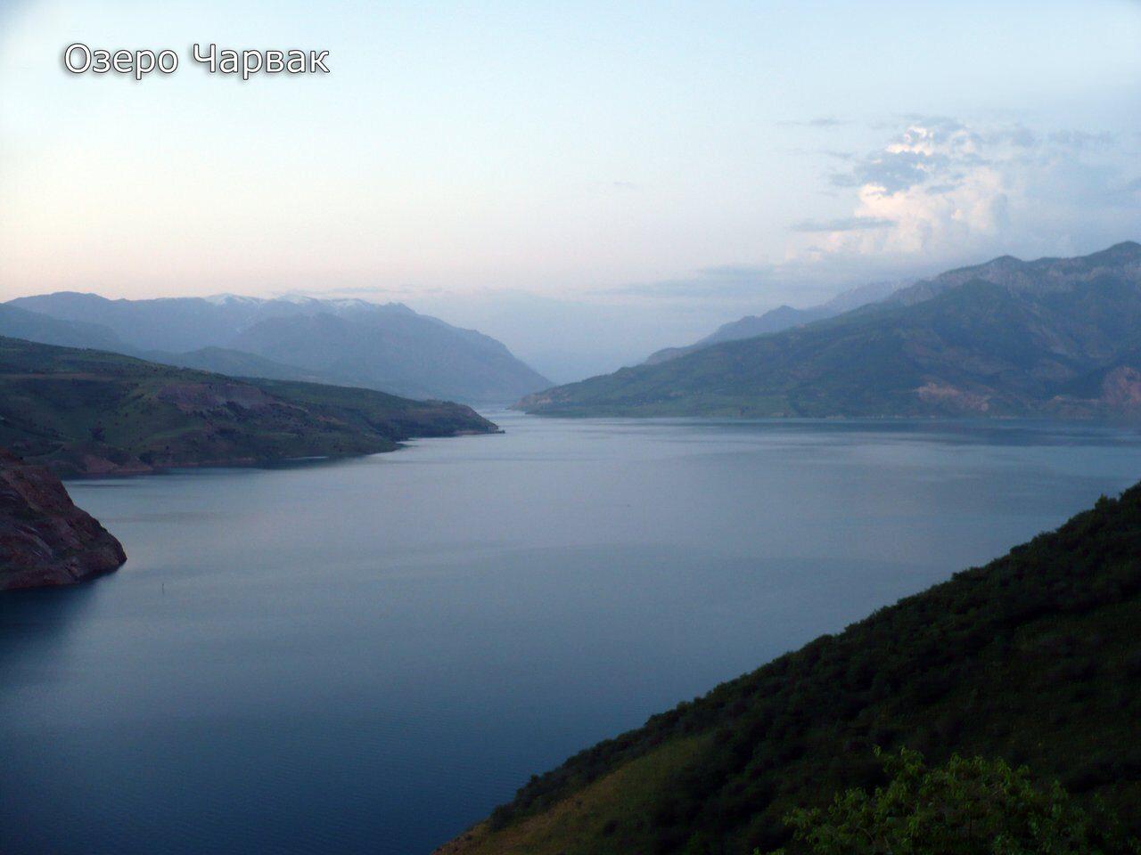 Горные озёра в Узбекистане. Озеро Чарвак